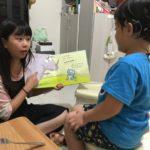 📣108年度-聽障生課後在宅輔導 招生中
