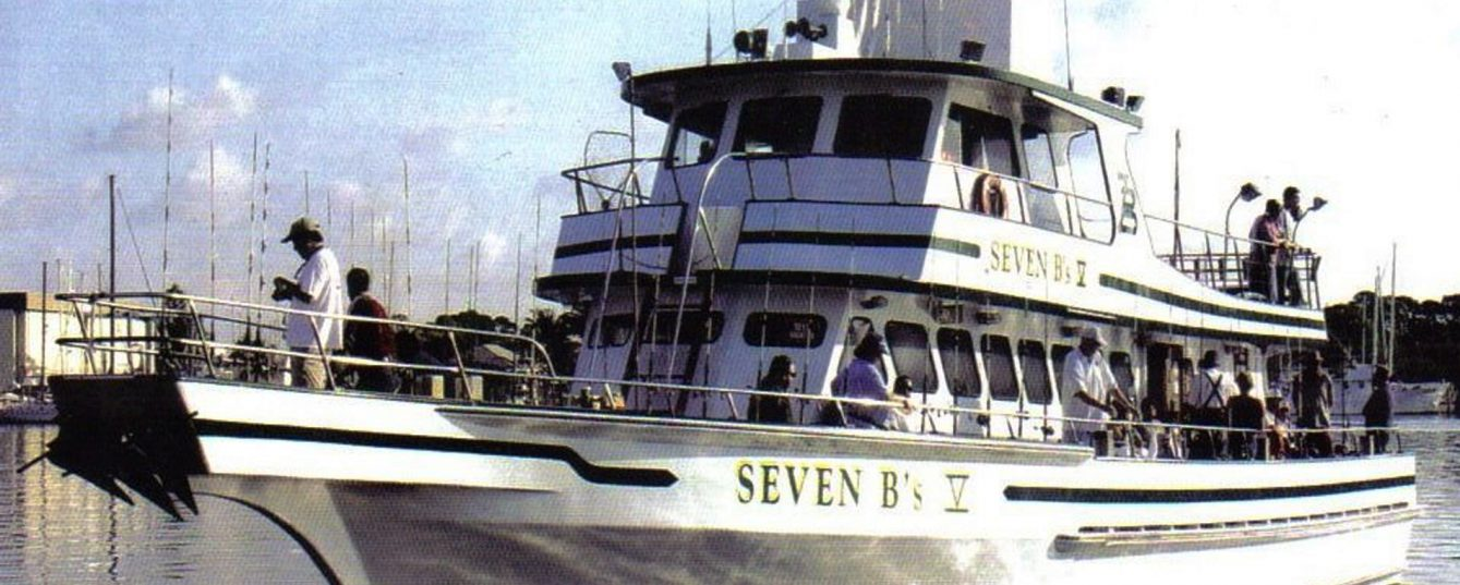 "Welcome to Seven B's V - ""The White and Green Fishing Machine!"""